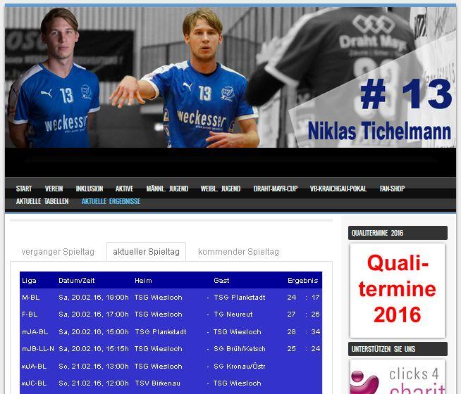 20160221_Homepage